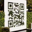 Chelsea Flower Show - QR Code — Stock Photo