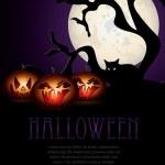Halloween night illustration — Stock Vector #13885356