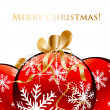 Christmas Greeting cover — Stock Vector #16221855