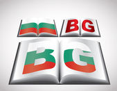 национальная концепция флаг болгарии — Cтоковый вектор