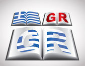 National Flag concept of Greece — Stock Vector