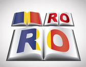 национальная концепция флаг румынии — Cтоковый вектор