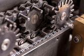 Closeup part of an industrial machine — Stock Photo