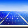Alternative solar energy l — Stock Photo