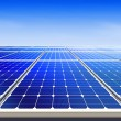 Alternative solar energy l — Stock Photo #12758424