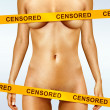 Body with censorship tapes — Stock Photo #12900578
