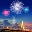 Firework over city at night - Stockfoto