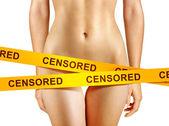 żółty cenzury taśmy — Zdjęcie stockowe