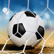 Foto Stock: Ball on ground near goal-area