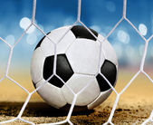 Ball on ground near goal-area — Стоковое фото