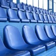 Seats at stadium — Stok fotoğraf