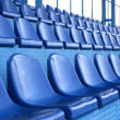 Stock Photo: Seats at stadium