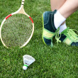 Stock Photo: Foot of badminton player