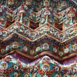 Part of Buddhist temple — Stock Photo