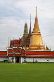 Bangkok's most famous landmark — Stock Photo