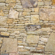 Cyclopean masonry - Stock Photo