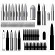 Vector munitions — Stock Vector
