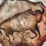 ������, ������: Bull a la Altamira