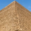 Giza pyramid detail - Photo