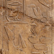 Hieroglyphs on ancient carving — Stock Photo