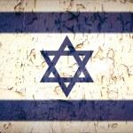 Vintage Star of David flag — Stock Photo #14288587