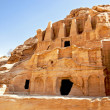 Petra cave dwellings - Stock Photo
