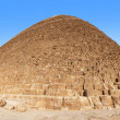 Pyramid, Giza. — Stock Photo #14288717