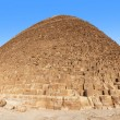 Pyramid, Giza. - Stock Photo