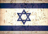 Vintage Star of David flag — Stock Photo