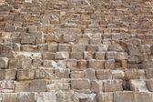 Pyramid detail — Stock Photo