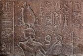 Jeroglíficos egipcios — Foto de Stock