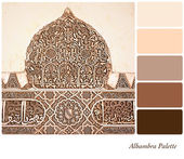 Alhambra palette — Stock Photo