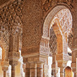 Stock Photo: Alhambra arches and column
