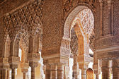 Alhambra arches and column — Stock Photo