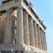 Stock Photo: The Parthenon