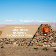 Stock Photo: Lake Mead sign