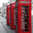 Phone boxes on the Royal Mile — Stock Photo