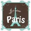 Vintage Paris card — Stock Vector