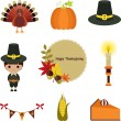 Thanksgiving clip-art set. — Stock Vector