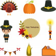Thanksgiving clip-art set. — Stock Vector #32947211