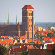 Stock Photo: Panorama of old town of Gdansk with historic buildings