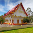 Stock Photo: Buddhism temple in Thailand