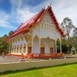 Buddhism temple in Thailand — Stockfoto #16330035