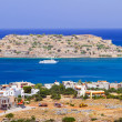 Постер, плакат: Mirabello Bay view with Spinalonga island on Crete