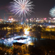 Fireworks display of New Years Eve in Gdansk — Stock Photo #18753327