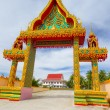 Stock Photo: Architecture of buddhism temple
