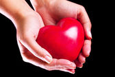 Heart on the palm — Stock Photo