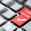 Stockfoto: Last minute button