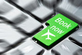 Book now button — Stockfoto