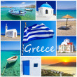 Images from Greece - Stock Photo